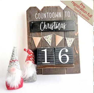 Holiday Countdown Board